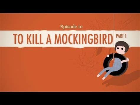 A, To Kill A MockingBird Essay, Essay Example
